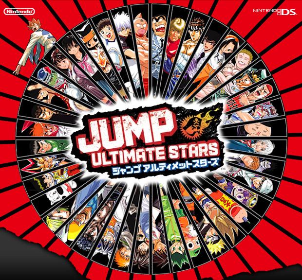 【悲報】ジャンプゲー、未だにジャンプアルティメットスターズを越えられない