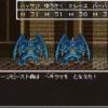 【ドラクエ6】ストーンビーストAは ベギラマをとなえた!←これ
